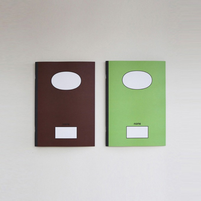 Notebook 받아쓰기 (Brown&Yellowgreen)
