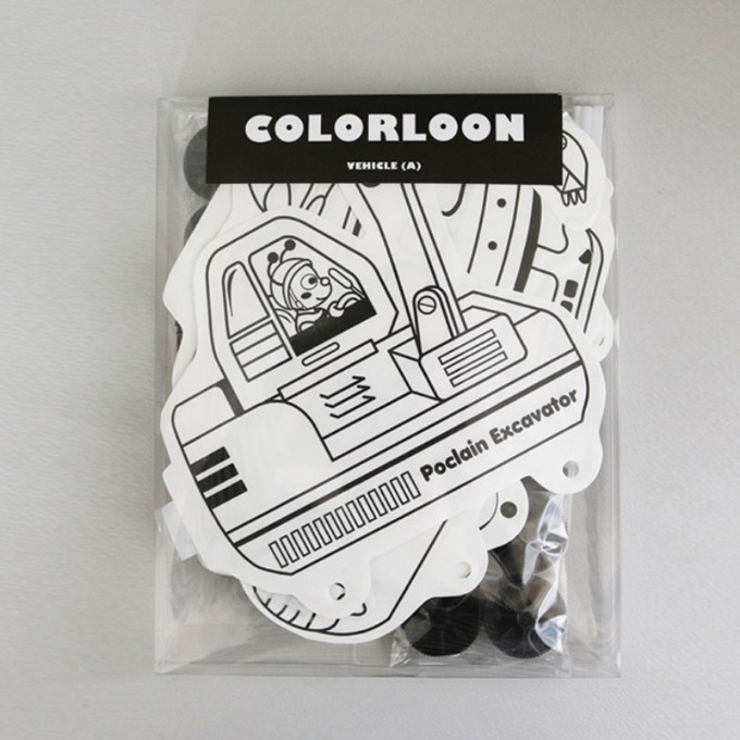 Colorloon Vehicle (A)