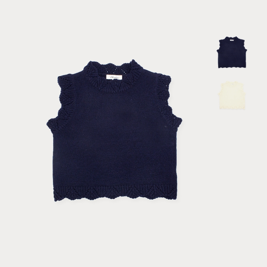 캐리마켓 -  Cloud knit vest 4Y-8Y