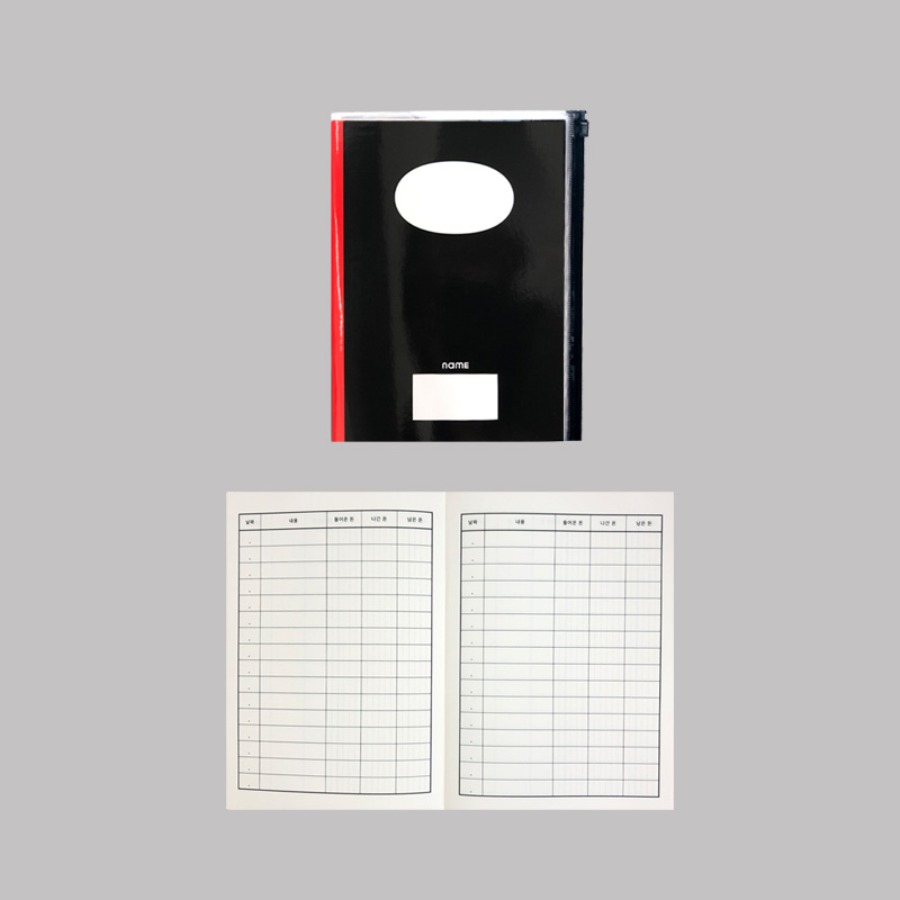 캐리마켓 -  COVER NOTEBOOK - CASH BOOK