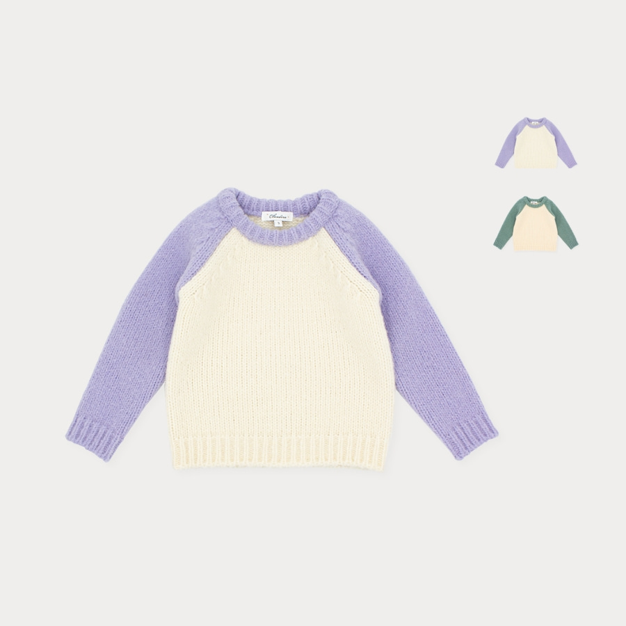 캐리마켓 -  Fluffy raglan knit 4Y-8Y