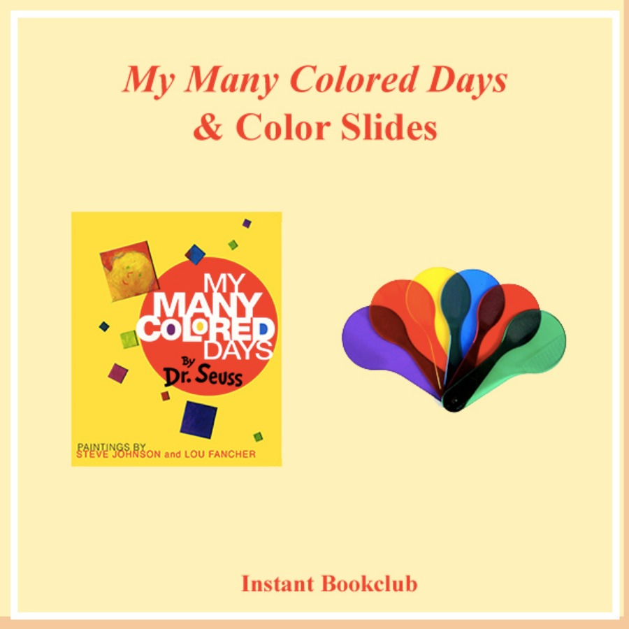 캐리마켓 -  [Instant Writing] My Many Colore Days (Book + Color Slides), 인스턴트 북클럽