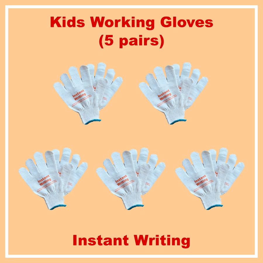 캐리마켓 -  Kids Working Gloves (5 켤레)