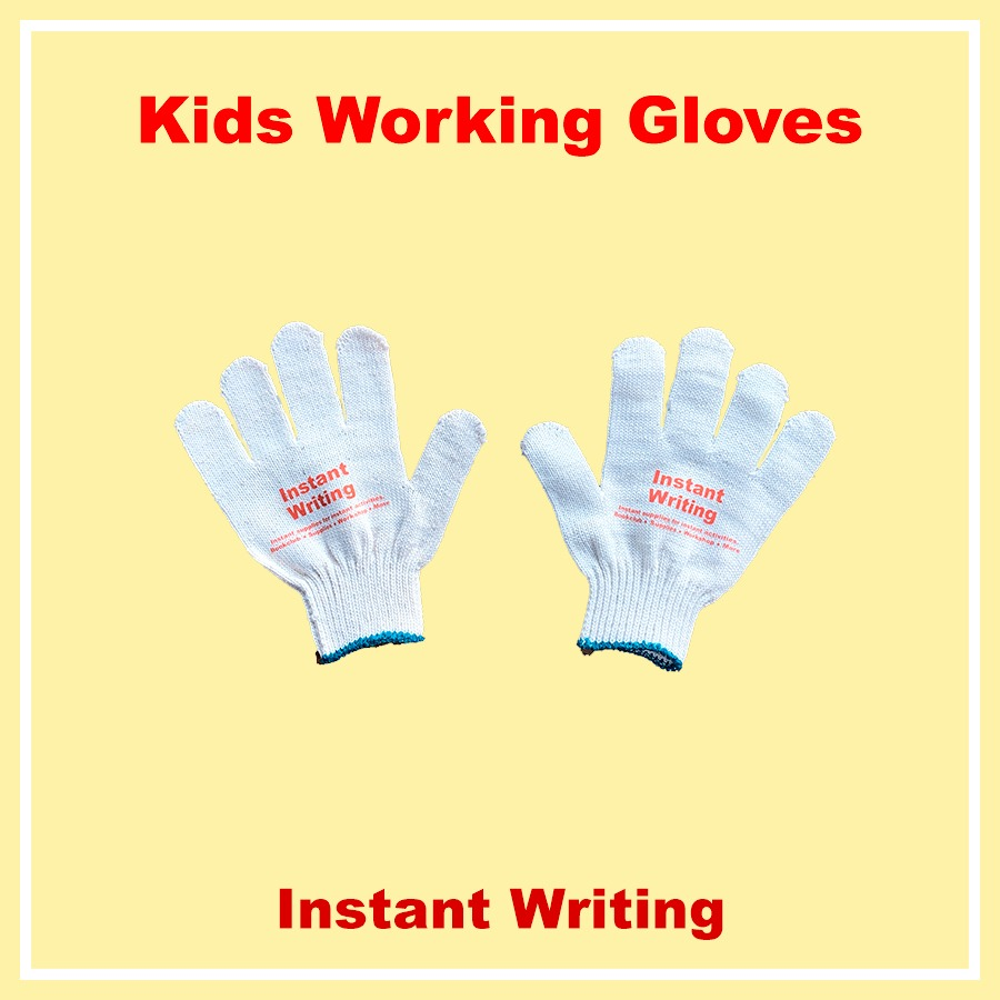 캐리마켓 -  Kids Working Gloves